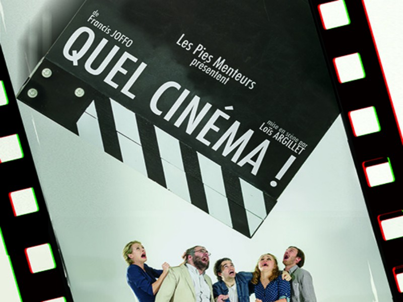 quel-cinema